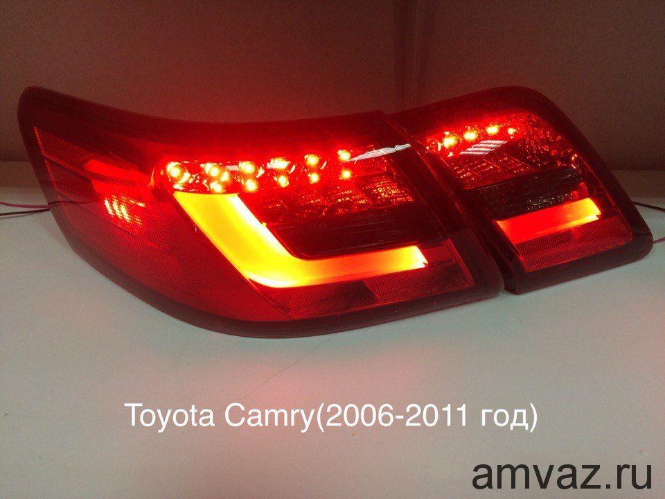 Задние фонари YAB-KMR-0 192 red smoke Камри 2006-2011 комплект