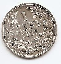 1 лев (Регулярный выпуск) Болгария 1913 серебро