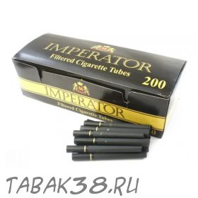 Гильзы сигаретные IMPERATOR BLACK 200 шт