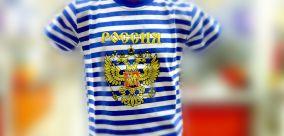 Футболка детская Тельняшка Россия