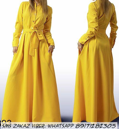 Длинное закрытое платье из габардина жетлое