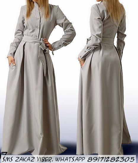 Длинное закрытое платье из габардина серое