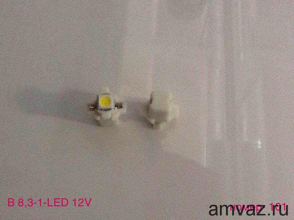 Светодиодная лампа B8,3-1-LED 12V