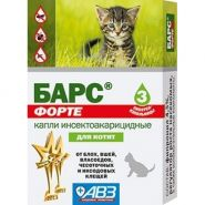 Барс Форте Капли против блох и клещей для котят (3 шт./уп.)