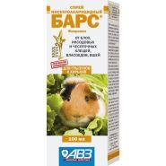 Барс Спрей инсектоакарицидный для хорьков и грызунов (100 мл)