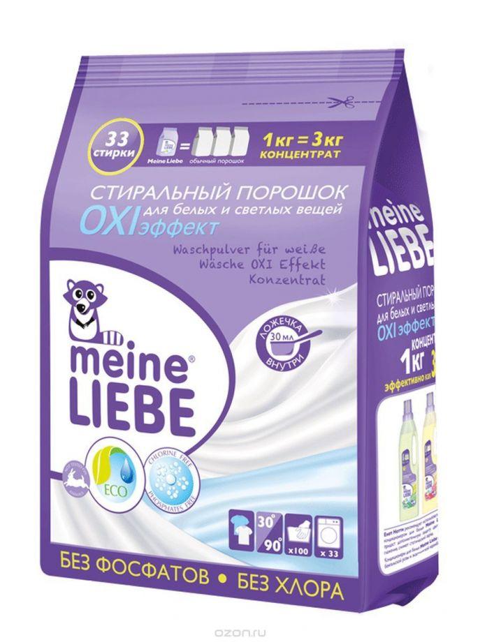 MEINE LIEBE Стиральный порошок для белых и светлых вещей OXI эффект,концентрат, мягкая упак,1000 гр.