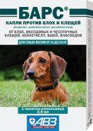 Барс Капли против блох и клещей для собак (10-20 кг)