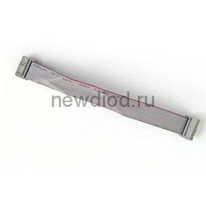 Шлейф 16PIN для соединения модулей