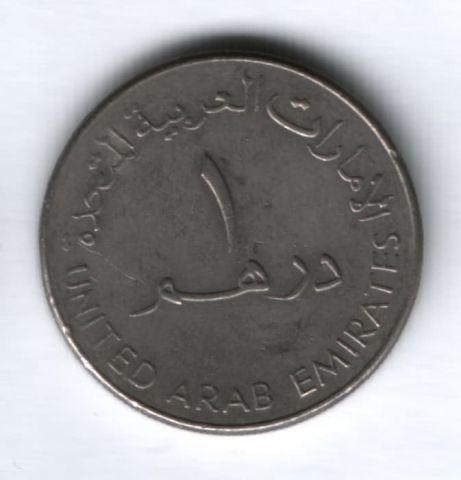 1 дирхам 1998 г. ОАЭ