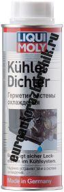 Герметик системы охлаждения Kuhlerdichter