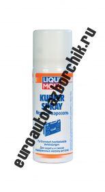 Медный спрей для тормозных колодок Kupfer-Spray 0,050л.