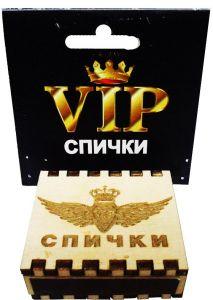 VIP спички (сувенир)