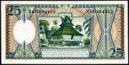 Индонезия 25 рупий 1958 г пресс
