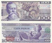 Мексика 100 песо 1981-82гг ПРЕСС
