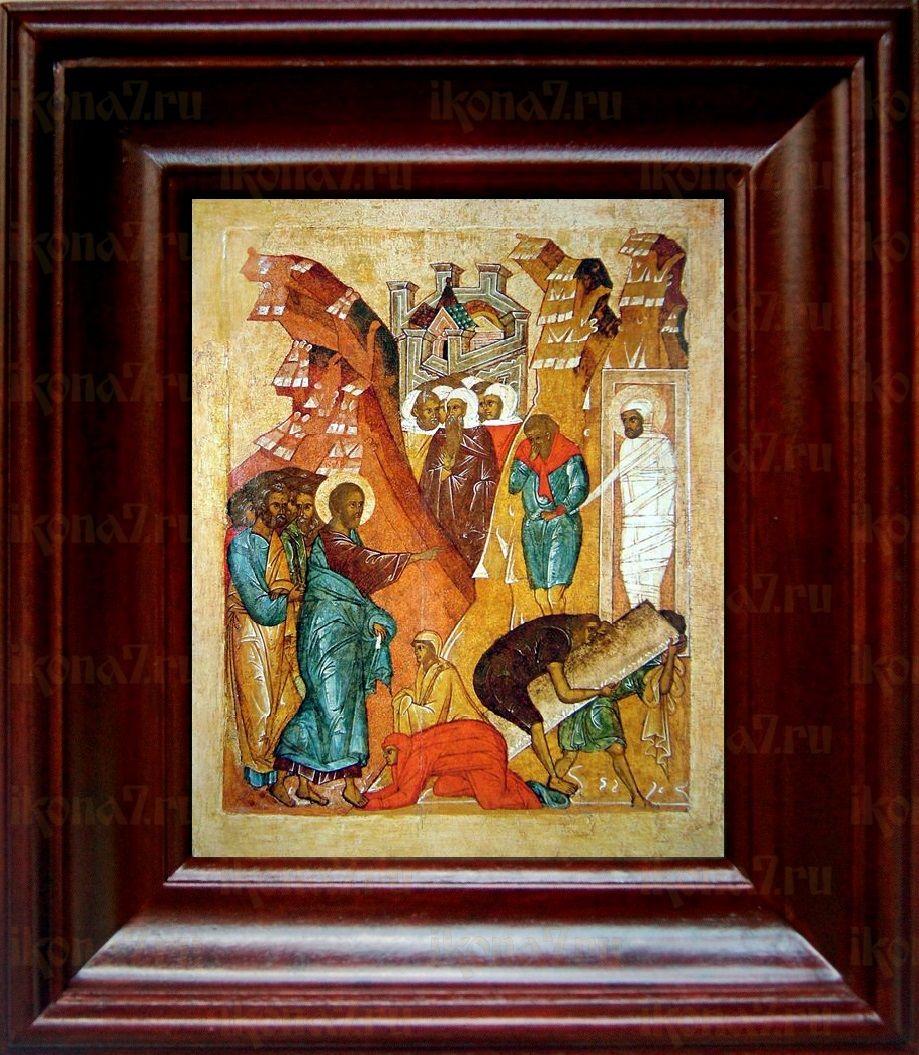 Воскрешение Лазаря (21х24), простой киот