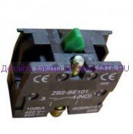 Контакт ZB2-BE101 N/O для кнопки ВА 31, 21,