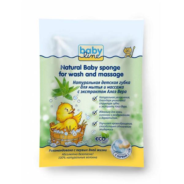 BABYLINE Губка с экстрактом Алоэ для мытья и массажа  из натуральных волокон
