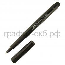Ручка капиллярная Faber-Castell Pitt Artist Pen F черная FC167299