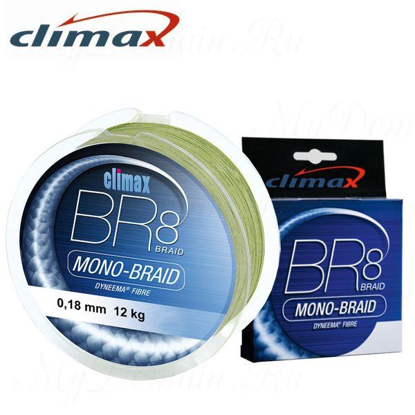 Плетёный шнур Climax BR8 Mono-Braid (зеленый) 135м 0,40мм 39.0кг (круглый)