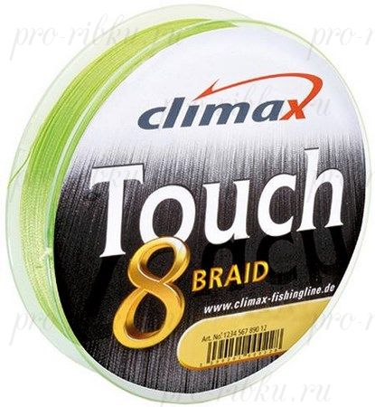 Плетёный шнур Сlimax Touch 8 Braid (флюресцентно-желтый) 135м 0,22мм 21,5кг (круглый)