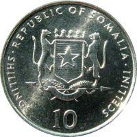 Сомали 10 шиллингов 2000 г. ФАО