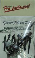 """Монтаж """"2К"""" (Б.Л.) 18гр."""