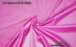 Розовый полар-флис
