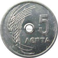 Греция 5 лепта 1971 г.