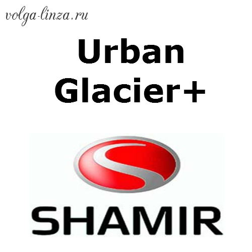 SHAMIR Urban  индивидуализированные прогрессивные линзы