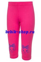 Бриджи B&S (Польша-Россия)