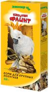 Зоомир Корм для крупных попугаев Капитан Флинт (500 г)