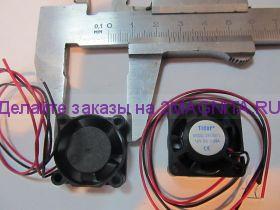 Вентилятор RQD 2510 12в 0.09А