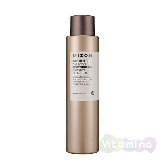 Защитная эмульсия для лица - Mizon Barrier Oil Emulsion