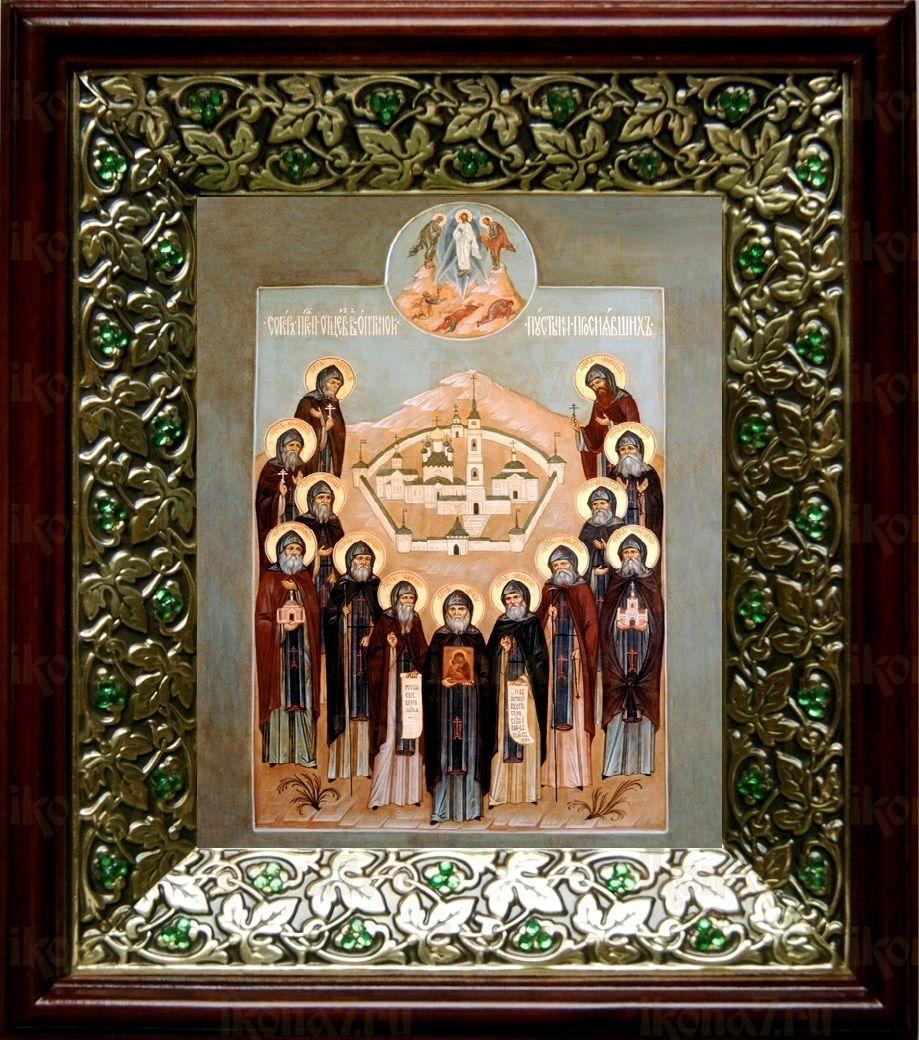 Собор Оптинских старцев (21х24), киот со стразами