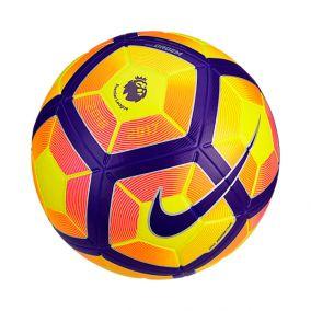 Футбольный мяч NIKE ORDEM 4 BPL SC2948-702