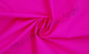 Розовая мембрана