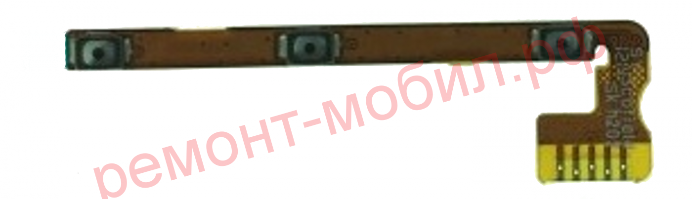 Шлейф включения, громкости Lenovo S850