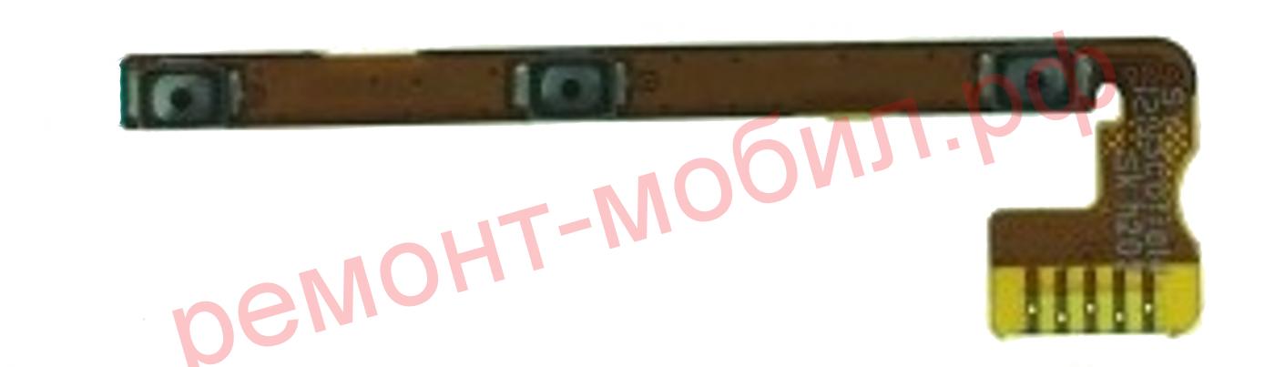 Шлейф для Lenovo S850 с кнопкой включения и громкости