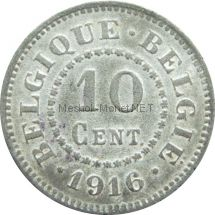 Бельгия 10 сентим 1916 г.