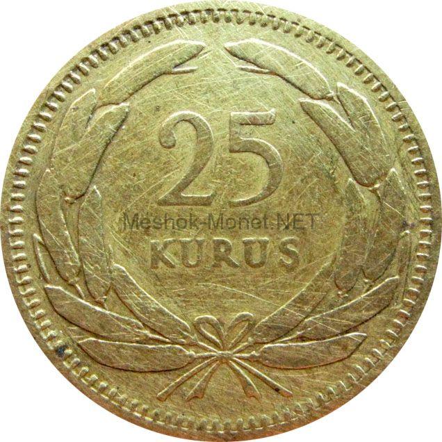 Турция 25 куруш 1949 г.