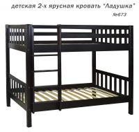 Кровать двухъярусная Ладушка