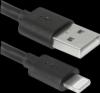 Распродажа!!! USB кабель ACH01-03BH черный, USB(AM)-Lightning, 1м