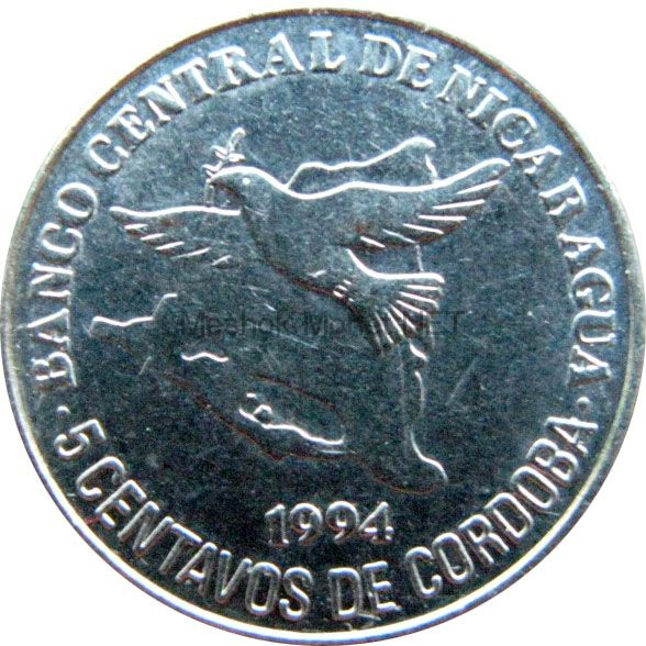 Никарагуа 5 сентаво 1994 г.