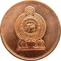 Шри-Ланка 25 центов 2005 г.