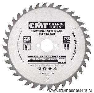 CMT 291.165.24H  Пильный диск СМТ универсальный 165x20x2,2/1,6 15гр 15гр ATB Z24
