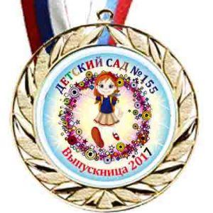 Набор для выпускника 4  (Медаль 70мм. лента, любой текст, изображение)