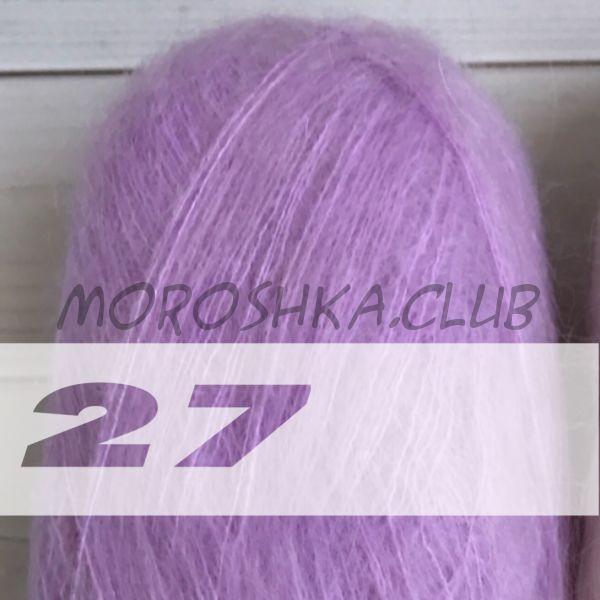 Лиловый Kid mohair royal Alize (цвет 27)