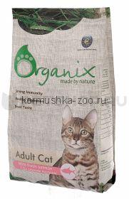 Organix для кошек со свежим лососем и рисом
