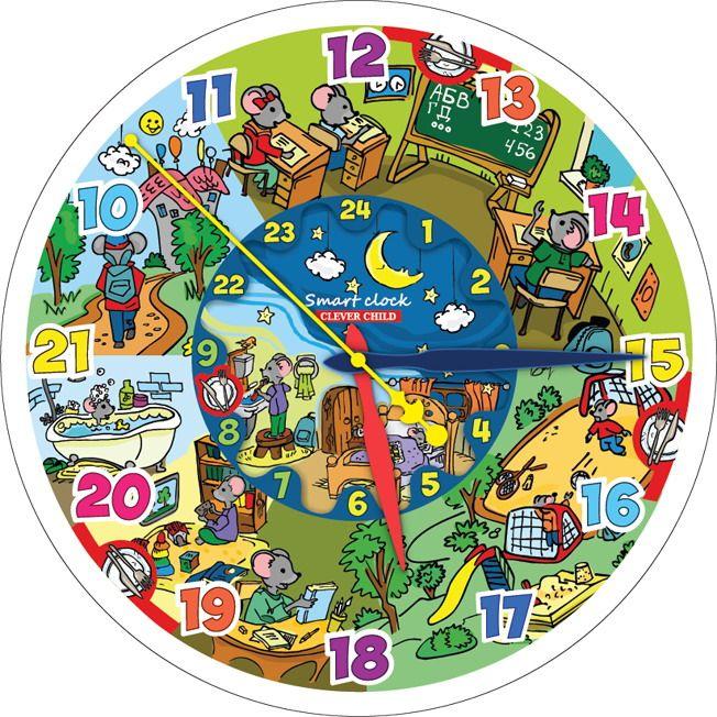 Часы-Ночник Мышки обучающие с подсветкой