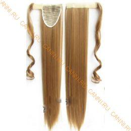 Искусственные термостойкие волосы - хвост прямые №027 (55 см) -  90 гр.